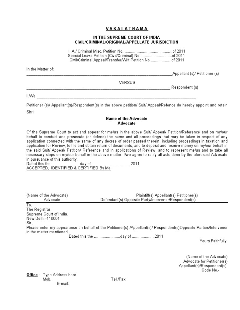 legal terms in india pdf