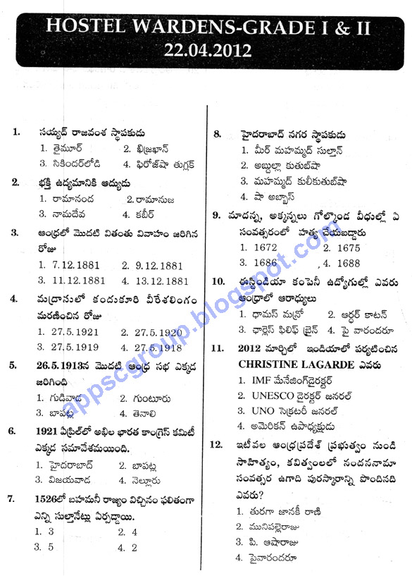 simple quiz questions and answers pdf